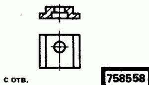 Код классификатора ЕСКД 758558