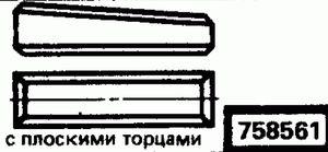 Код классификатора ЕСКД 758561
