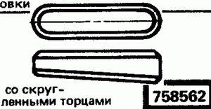 Код классификатора ЕСКД 758562