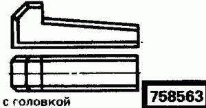 Код классификатора ЕСКД 758563