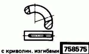 Код классификатора ЕСКД 758575
