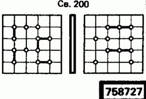 Код классификатора ЕСКД 758727