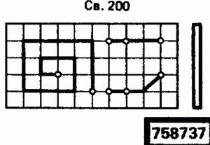 Код классификатора ЕСКД 758737
