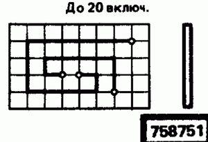 Код классификатора ЕСКД 758751
