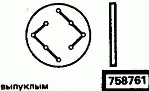 Код классификатора ЕСКД 758761