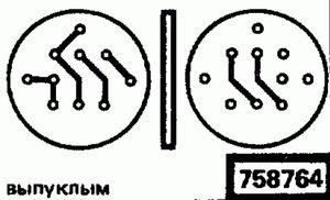 Код классификатора ЕСКД 758764