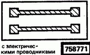 Код классификатора ЕСКД 758771