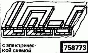 Код классификатора ЕСКД 758773
