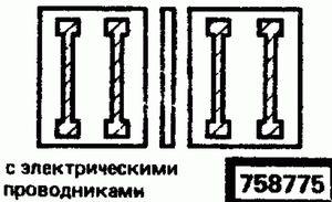Код классификатора ЕСКД 758775
