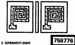 Код классификатора ЕСКД 758776
