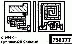 Код классификатора ЕСКД 758777
