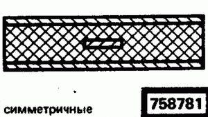 Код классификатора ЕСКД 758781