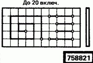 Код классификатора ЕСКД 758821