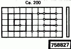 Код классификатора ЕСКД 758827