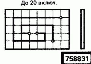 Код классификатора ЕСКД 758831