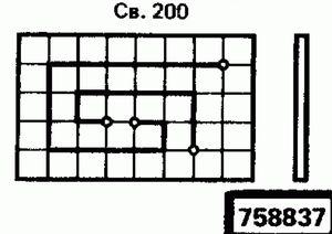 Код классификатора ЕСКД 758837
