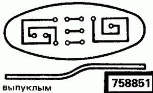 Код классификатора ЕСКД 758851