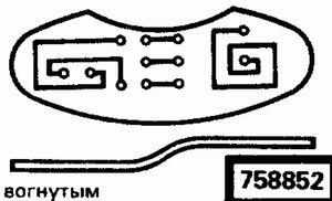 Код классификатора ЕСКД 758852