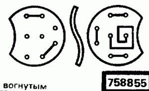 Код классификатора ЕСКД 758855