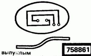 Код классификатора ЕСКД 758861