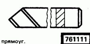 Код классификатора ЕСКД 761111