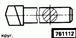 Код классификатора ЕСКД 761112