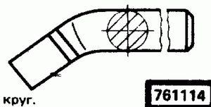 Код классификатора ЕСКД 761114