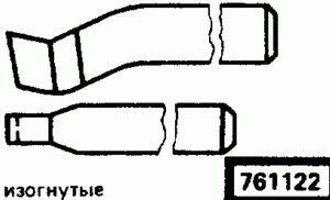 Код классификатора ЕСКД 761122