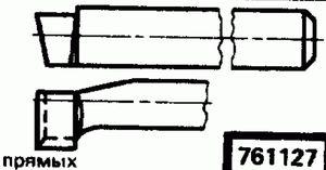 Код классификатора ЕСКД 761127