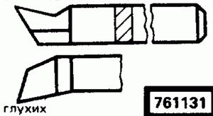 Код классификатора ЕСКД 761131