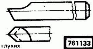Код классификатора ЕСКД 761133