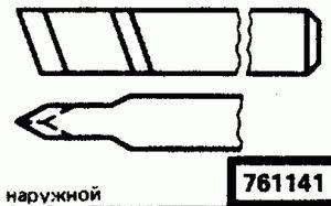 Код классификатора ЕСКД 761141