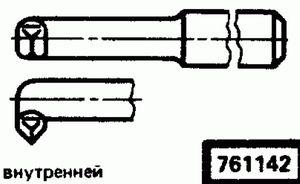 Код классификатора ЕСКД 761142