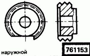 Код классификатора ЕСКД 761153