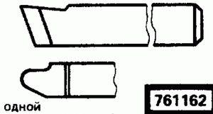 Код классификатора ЕСКД 761162