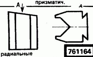 Код классификатора ЕСКД 761164