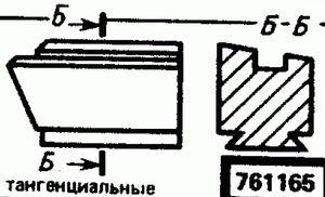 Код классификатора ЕСКД 761165