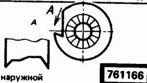 Код классификатора ЕСКД 761166