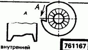 Код классификатора ЕСКД 761167