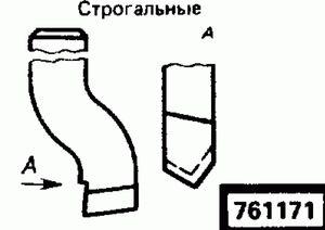 Код классификатора ЕСКД 761171