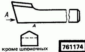 Код классификатора ЕСКД 761174