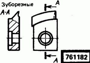 Код классификатора ЕСКД 761182