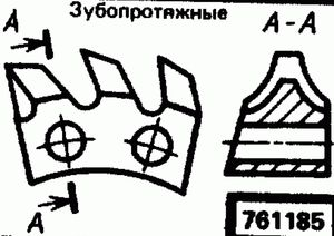 Код классификатора ЕСКД 761185
