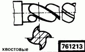 Код классификатора ЕСКД 761213