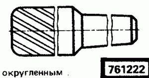 Код классификатора ЕСКД 761222