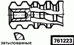Код классификатора ЕСКД 761223