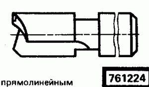 Код классификатора ЕСКД 761224