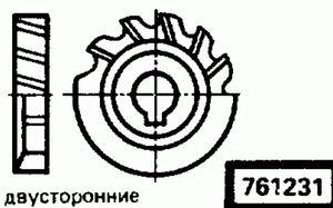 Код классификатора ЕСКД 761231