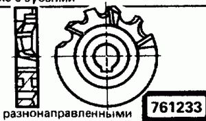 Код классификатора ЕСКД 761233