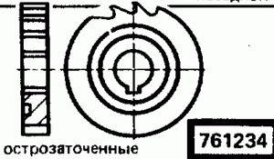 Код классификатора ЕСКД 761234